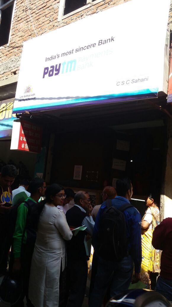 CSC Aadhaar Update Center
