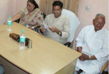 Congress Haldwani Meeting