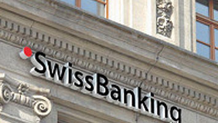 कालाधन: स्विस बैंक ने 11 भारतीयों को नोटिस भेजे