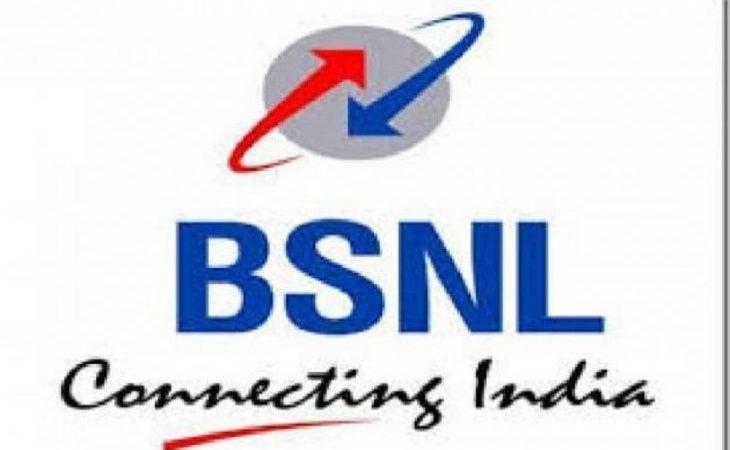 BSNL की हालत खस्ता, वेतन भत्ते के लाले