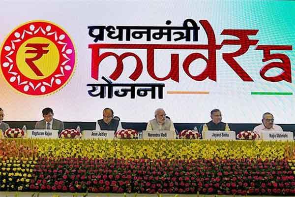 PMMY Mudra Yojana Launched by PM Modi.