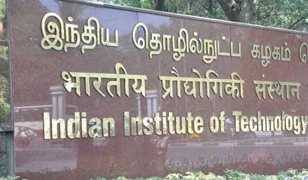 होनहार दबाव के आगे पस्त, IIT में आत्महत्याये बढ़ी