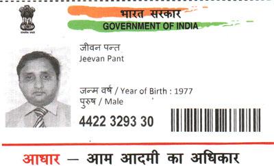 Jeevan Pant | UID Card