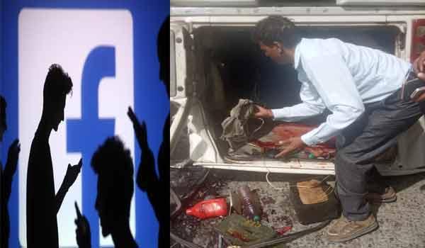 मानवीय संस्कृति को तार तार करती फेसबुकिया जनरेशन