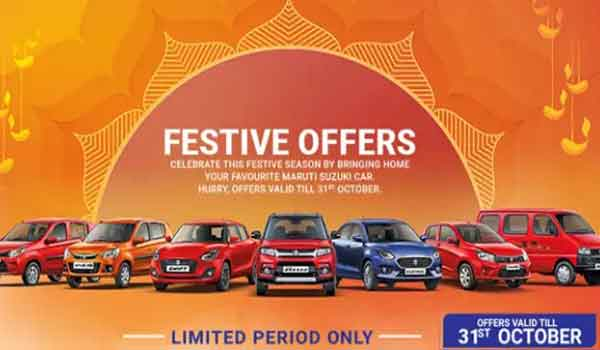 Suzuki is offering bumper discount up to 90000 in cars.