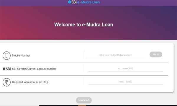 SBI online emudra Form