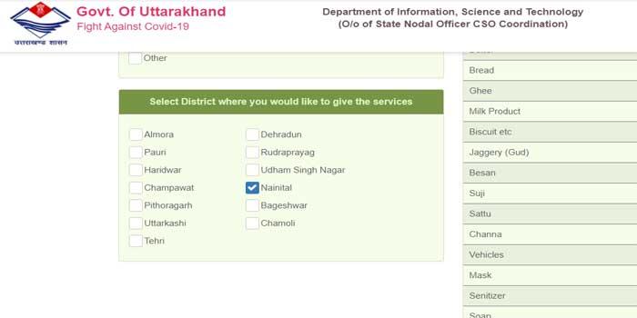 UK govt website for volunteers